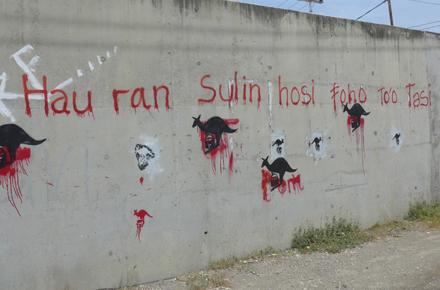 Mural-440x297-1